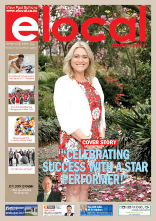 Cover of elocal Papakura #211
